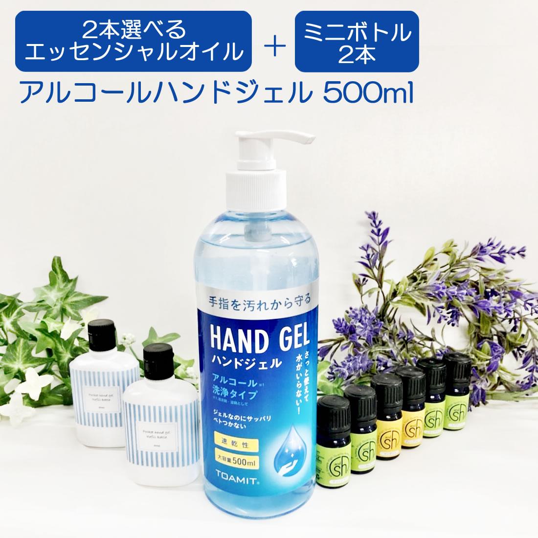 東亜 産業 アルコール ハンド ジェル
