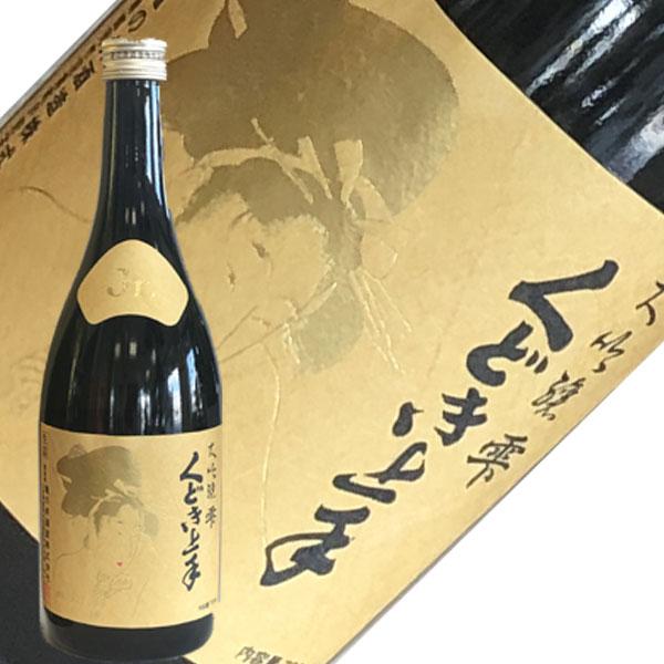 希望者のみラッピング無料 Jrの醸した鑑評会出品用酒です 亀の井酒造 ギフト プレゼント ご褒美 くどき上手 Jrの雫 大吟醸 720ml 35%