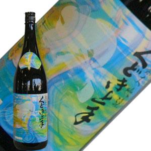 高木酒造が18年の歳月をかけ開発した酒米 亀の井酒造 くどき上手 純米大吟醸 1.8L Jr酒未来33% おひとり様4本まで ●スーパーSALE● セール期間限定 送料0円
