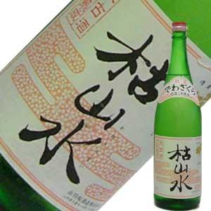 お燗で旨い酒入荷!出羽桜 大古酒 枯山水 1.8L【山形県】
