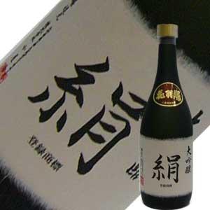 小屋酒造は 山形県内のみの販売です 上質 山形県内限定販売品 小屋酒造 マーケティング 720ml 絹 きぬ 大吟醸