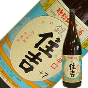 住吉の一番人気 樽平酒造 NEW売り切れる前に☆ 住吉 プラス7 山形県 1.8L 純米酒 期間限定お試し価格