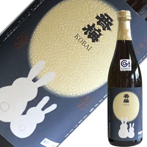 香坂酒造 香梅 純米吟醸 超美品再入荷品質至上 永遠の定番モデル 720ml 月見うさぎ