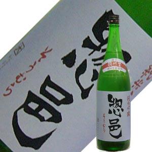 [並行輸入品] 酒米 羽州誉 使用 小桜 即日出荷 惣邑 720ml 純米吟醸 そうむら