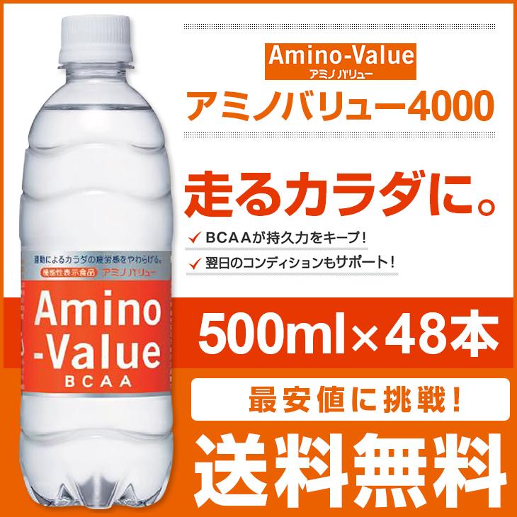 ドリンク>500ml