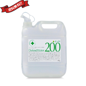 除菌 抗菌 加湿器 ディフェンドウォーターDW200 4L