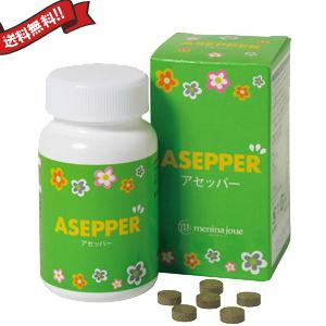 アセッパー 90粒 asepper 90粒 3個セット asepper 3個セット, YASORA:45f39565 --- officewill.xsrv.jp