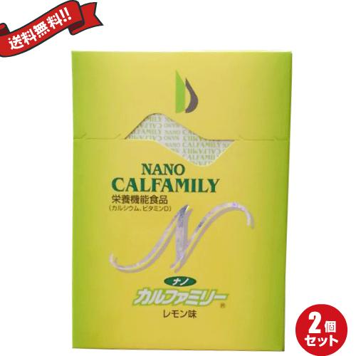日本直販総本社 ナノカルファミリー レモン味 30包 2個セット