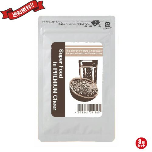 スーパーフードインプレミアムチア Super Food in PREMIUM Cheer 100g 3袋セット