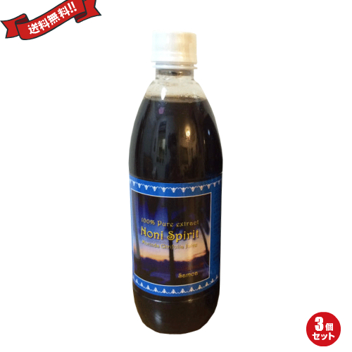 540ml 3本セットノニスピリット 540ml 3本セット, 【送料無料/即納】 :461878f3 --- officewill.xsrv.jp