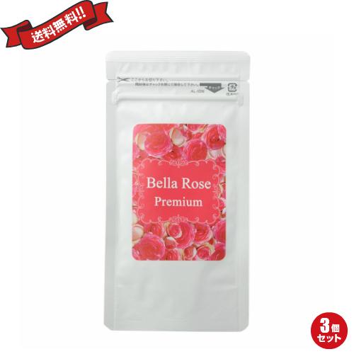 ベラローズプレミアム Bella Rose Premium 60粒 3個セット