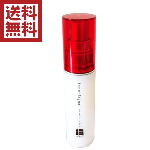 【D会員5倍】大塚製薬 インナーシグナル リジュブネイトエキス 30mL(薬用美容液)医薬部外品 2本セット