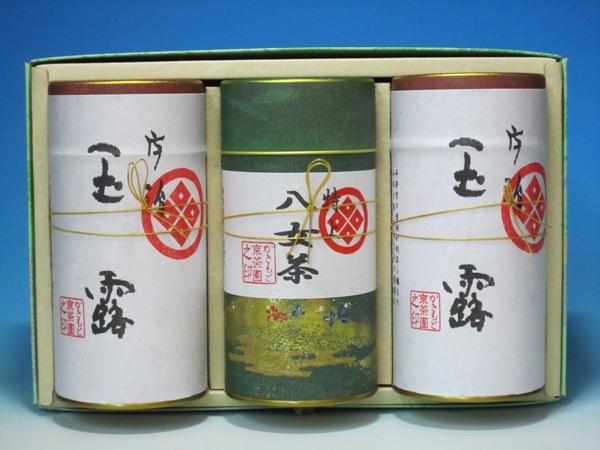 Japanesetea お茶 銘茶詰合せ8000円税別 EB-80 お買い上げ金額に応じて送料がどんどん安くなります