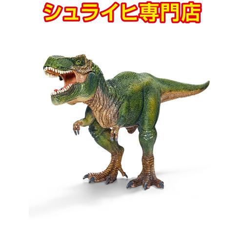 【最新カタログ&動物消しゴムプレゼント】 【シュライヒ専門店】シュライヒ ティラノサウルス・レックス 14525 恐竜フィギュア 恐竜 ジュラシック・パーク Dinosaurs jurassic park schleich