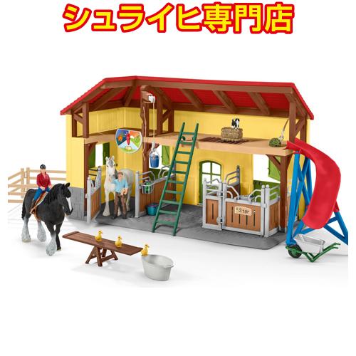 【シュライヒ専門店】シュライヒ きゅう舎 42485 動物フィギュア ファームワールド FARM WORLD 農場 Farm Animals schleich