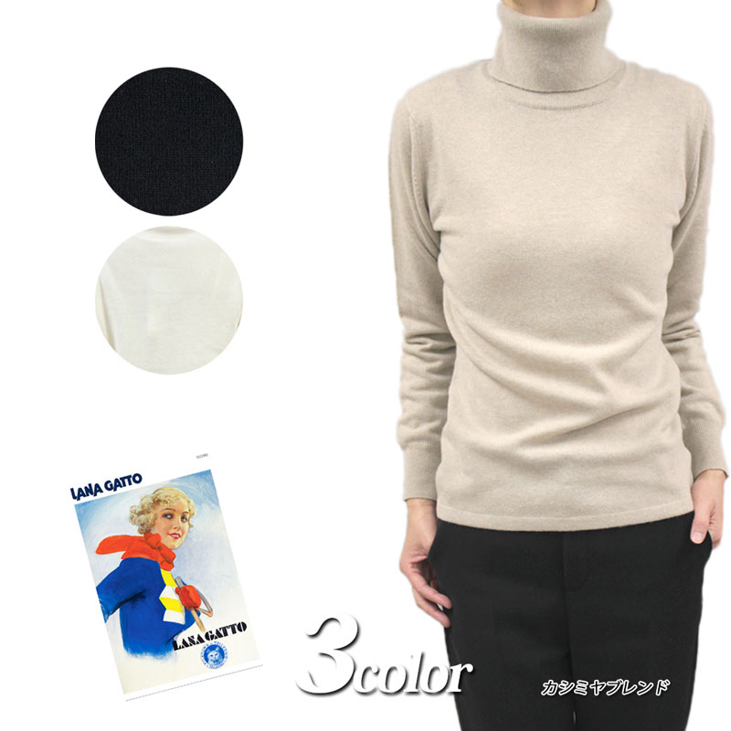 bfb503824a Made in Italy ladies Turtleneck long sleeve sweater turtle wool cashmere  Carla B. Carla VI... Women s White   beige   black (black) SIZE M L XL ...
