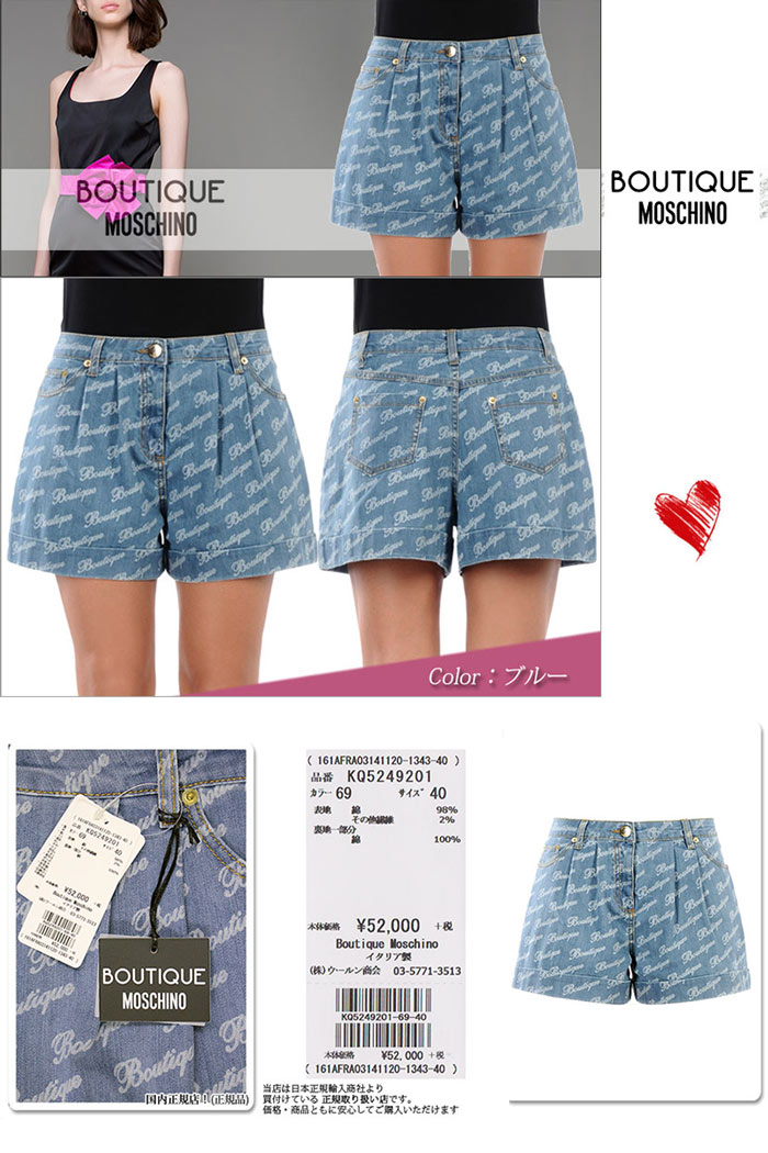 15ea33b5cc3 BOUTIQUE MOSCHINO boutique Moschino pants shorts denim tuck pleated blue  SIZE 38 (No. 7) and 40 (7-9) (mos 280207)