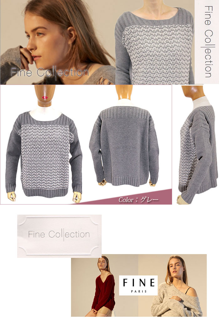 154e39b8d0dc Fine collection Fine Collection knit sweater wool cashmere cashmere dolman  sleeve pullover boat neck raglan sleeves gray SIZE  S (fine w2691201)