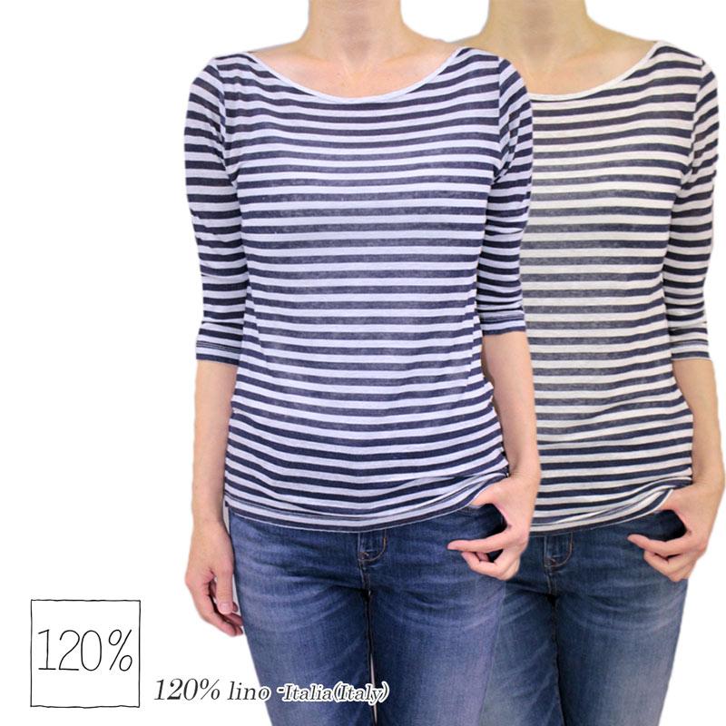 【送料無料】120% 120%lino 120%リノ Tシャツ ボーダー ボートネック リネン 麻 七分そで ホワイト(白)/ブルー サイズ:S (120lino_010214) 【smtb-k】【kb】
