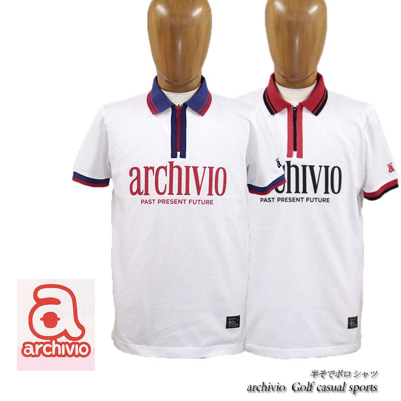 【送料無料】アルチビオ archivio ピッコーネ PICONE メンズ ポロシャツ ジップアップ 鹿の子 半そで レッド(赤)/ブルー(青) サイズ:46(M)/48(L)/50(LL) 【2019春夏新作】(pico_a19ss02c)