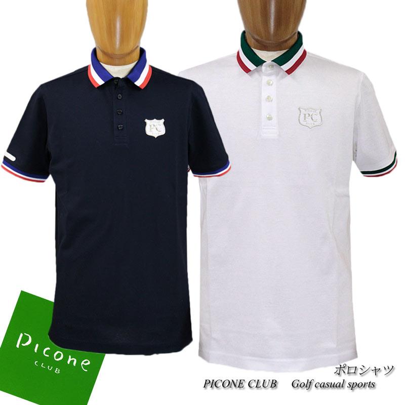 【30%オフセール!】ピッコーネ クラブ PICONE CLUB メンズ ポロシャツ 半そで コットン 綿 鹿の子 ホワイト(白)/ネイビー(紺) サイズ:48(L)/50(LL) 【2019春夏新作】 (pico_m19ss06)