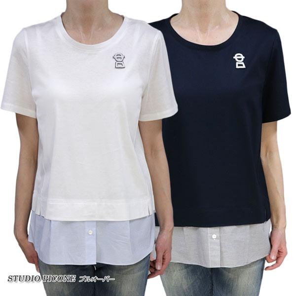 【送料無料】【2020春夏新作】ピッコーネ スタジオ ピッコーネ STUDIO PICONE レディース Tシャツ プルオーバー クルーネック コットン 綿 半そで ホワイト(白)/ネイビー(紺) サイズ:38(M/9号) (pico_w20ss105s)