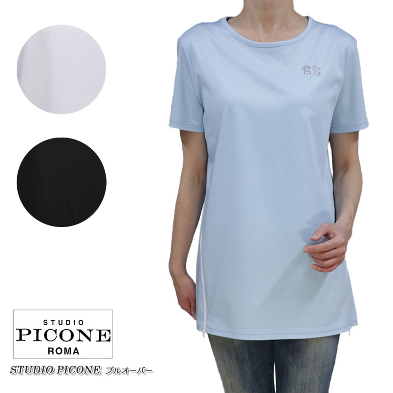【送料無料】【2020春夏新作】ピッコーネ スタジオ ピッコーネ STUDIO PICONE レディース Tシャツ プルオーバー クルーネック コットン 綿 半そで ホワイト(白)/ブルー/ブラック(黒) サイズ:38(M/9号)/40(L/11号) (pico_w20ss108s)