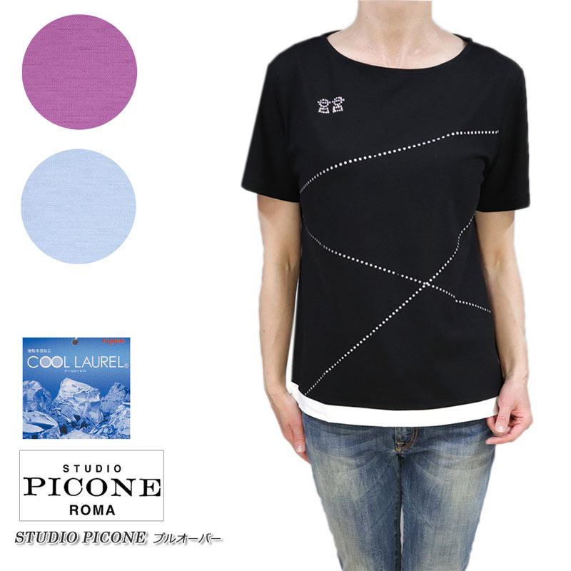 【送料無料】【2020春夏新作】ピッコーネ スタジオ ピッコーネ STUDIO PICONE レディース Tシャツ プルオーバー 接触冷感 クルーネック コットン 綿 半そで ピンク/ブルー/ブラック(黒) サイズ:38(M/9号)/40(L/11号) (pico_w20ss123s)