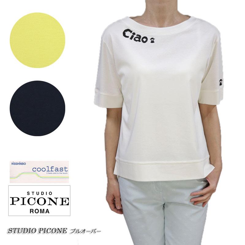 【送料無料】【2020春夏新作】ピッコーネ スタジオ ピッコーネ STUDIO PICONE レディース Tシャツ プルオーバー コットン 綿 半そで ホワイト(白)/イエロー/ネイビー(紺) サイズ:38(M/9号)/40(L/11号) (pico_w20ss51s)