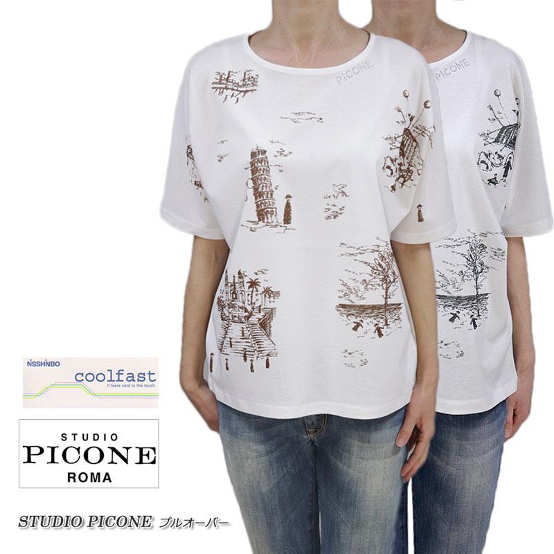 【送料無料】【2020春夏新作】ピッコーネ スタジオ ピッコーネ STUDIO PICONE レディース Tシャツ プルオーバー 発泡プリント 半そで ベージュ/グレー サイズ:38(M/9号)/40(L/11号) (pico_w20ss72s)