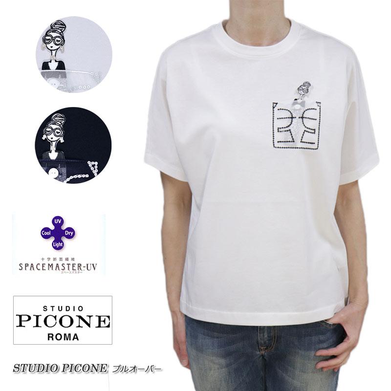【送料無料】【2020春夏新作】ピッコーネ スタジオ ピッコーネ STUDIO PICONE レディース Tシャツ プルオーバー 吸汗速乾 UVケア 半そで ホワイト(白)/ネイビー(紺)/グレー サイズ:38(M/9号) (pico_w20ss73s)