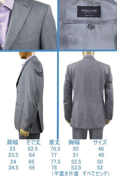 在意大利男士西装单槽口羊毛 100%光灰色条纹大小取得普林西比普林西比: 46 / 48 / 50 / 52 (principe_aw02) 下摆长度可高达 ☆