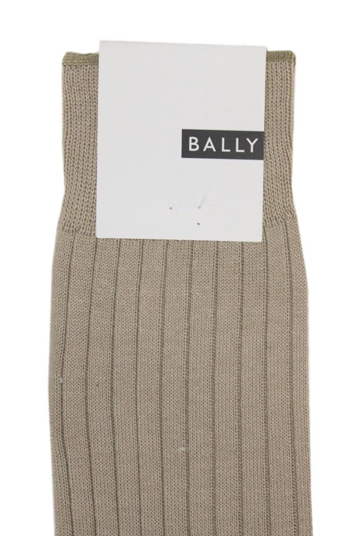 袜子袜子男式袜子肋 BALLY 米色礼物礼品包装在日本取得 (巴利 6280201)