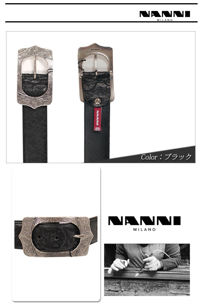 南宁南宁腰带皮革黑色 (黑色) (南宁-2980204)