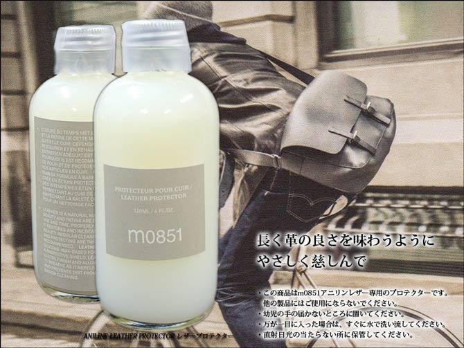 m0851 袋皮革保护苯胺皮革护理产品发表众多国内真正加拿大苯胺皮革保护器 754021 (m0851_2460213)