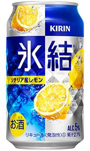 本物 1本から買える 350缶48本 500缶24本まで1個口にて発送 市場 キリン 氷結 バラ 350ml缶 シチリア産レモン 1本