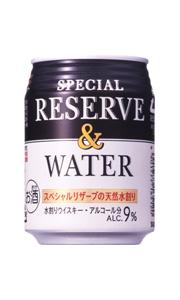 サントリー スペシャルリザーブ&ウォーター 250ml×24缶 1ケース【ミニ缶】