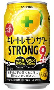×72本 /(個/) キレートレモンサワーストロング缶 350ml サッポロ 【※現在九州地区は配送不可】 /[200円クーポン配布中/]