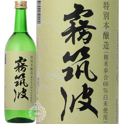 霧筑波 きりつくば 特別本醸造 辛口 浦里酒造 720ml