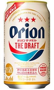 奧利恩 ORION DRAFT BEER