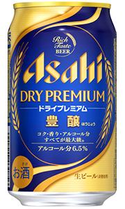 1本から買える 350缶48本 中古 500缶24本まで1個口にて発送 アサヒ ギフト ドライプレミアム 豊醸 生ビール バラ 1本 350ml缶 ほうじょう