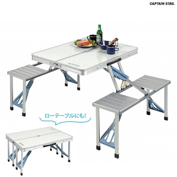 ラフォーレ DXアルミピクニックテーブル UC-0009 [キャプテンスタッグ CAPTAIN STAG] 【送料無料】【e暮らしR】
