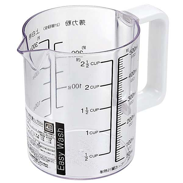 Easy Wash 食器洗い乾燥機対応調理小物シリーズ 計量 量る 販売実績No.1 調味料 カップ 食器洗い乾燥機対応耐熱計量カップ C-8678 500ml パール金属 信頼 e暮らしR 耐熱