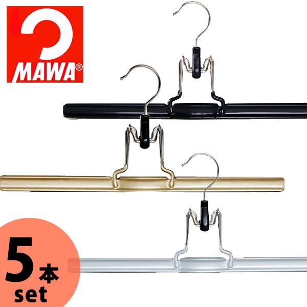 MAWA マワ すべりにくいハンガー すべらないハンガー 型がつきにくいハンガー 省スペース ブラック スーパービッグクリップハンガー e暮らしR マワハンガー 新作からSALEアイテム等お得な商品 満載 シルバー MAWAハンガー ゴールド おすすめ特集 5本組