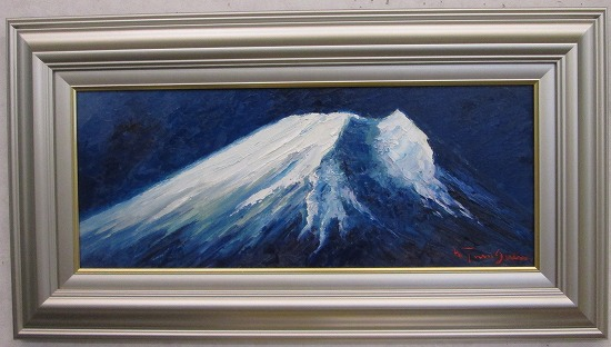 「富士山」谷口春彦【通信販売】(WF3サイズ油彩画[油絵]・日本風景画・富士山風景[絵画通販])【壁掛けフック付き】【絵のある暮らし】