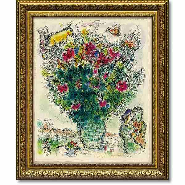 「恋人たちのブーケ」マルク シャガール(世界の名画・シャガール アートポスター[絵画通販])【絵のある暮らし】【壁掛けフック】