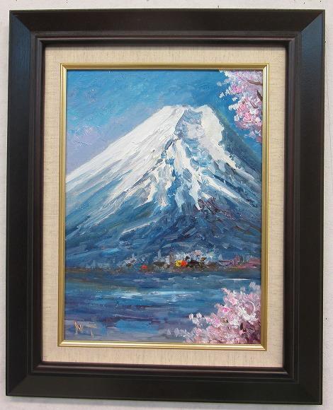 「桜富士」谷口春彦(F4サイズ油彩画[油絵]・日本風景画・富士山風景・桜[絵画通販]【壁掛けフック付き】【絵のある暮らし】