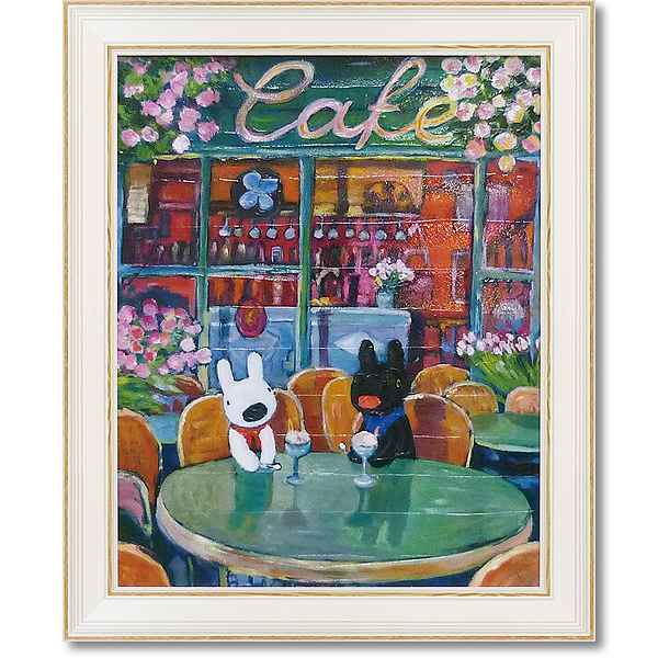「春のカフェ」リサとガスパール【通信販売】(こども・絵・特殊ゲル加工アート[絵画通販])【壁掛けフック付き】【絵のある暮らし】カフェ