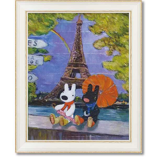 「虹のエッフェル塔」リサとガスパール【通信販売】(こども・絵・特殊ゲル加工アート[絵画通販])【壁掛けフック付き】【絵のある暮らし】パリ・エッフェル塔