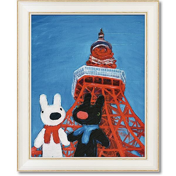 「とうきょうへいく」リサとガスパール【通信販売】(こども・絵・特殊ゲル加工アート[絵画通販])【壁掛けフック付き】【絵のある暮らし】東京 東京タワー